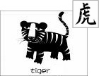 adri_tiger.jpg